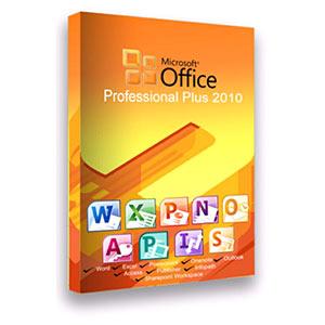 office professional plus 2010 latest version
